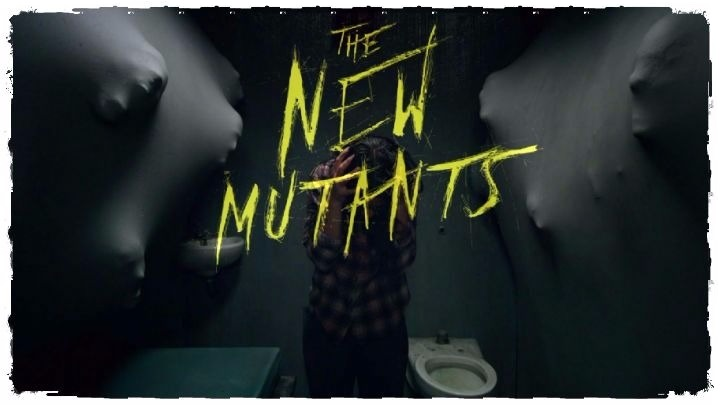 Новые мутанты / The New Mutants - трейлер